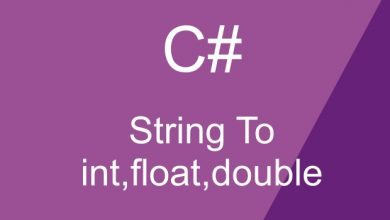 Photo of تبدیل int به string در سی شارپ و برعکس