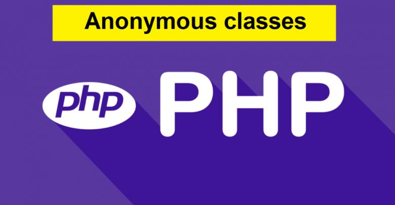 کلاس بی نام در php