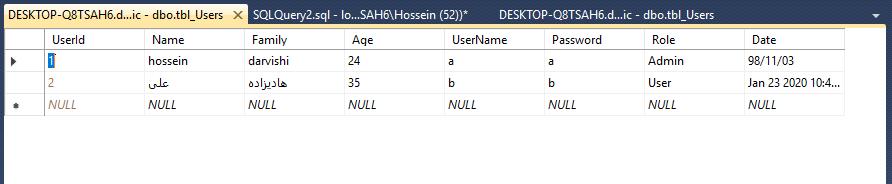 انتخاب آخرین رکورد ثبت شده در sql Server