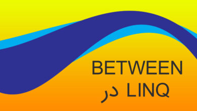 Photo of دستور between در linq و کاربرد آن در گزارش